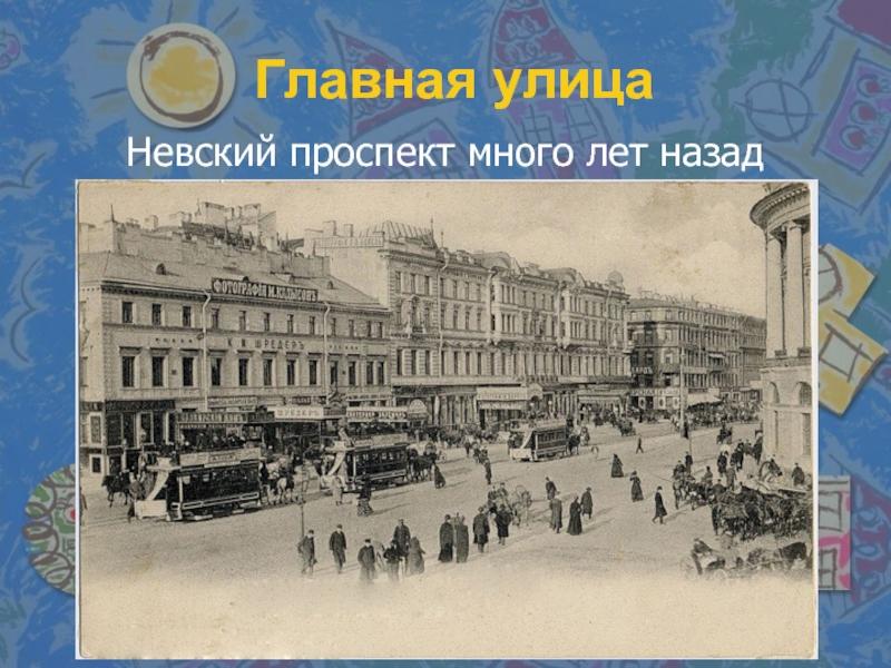 фото стихи невский проспект поздним вечером