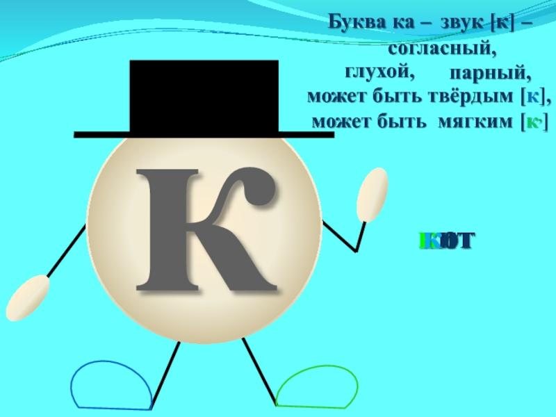 ремонт картинки характеристика буквы компенсационная петля системе