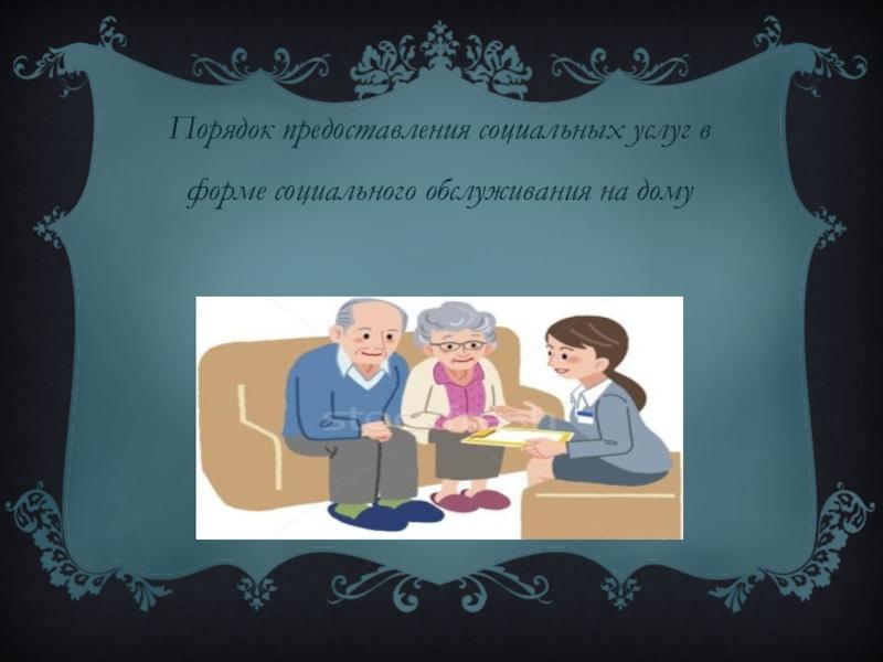 Гдз По Изо 7 Класс Рисунки Электронная версия