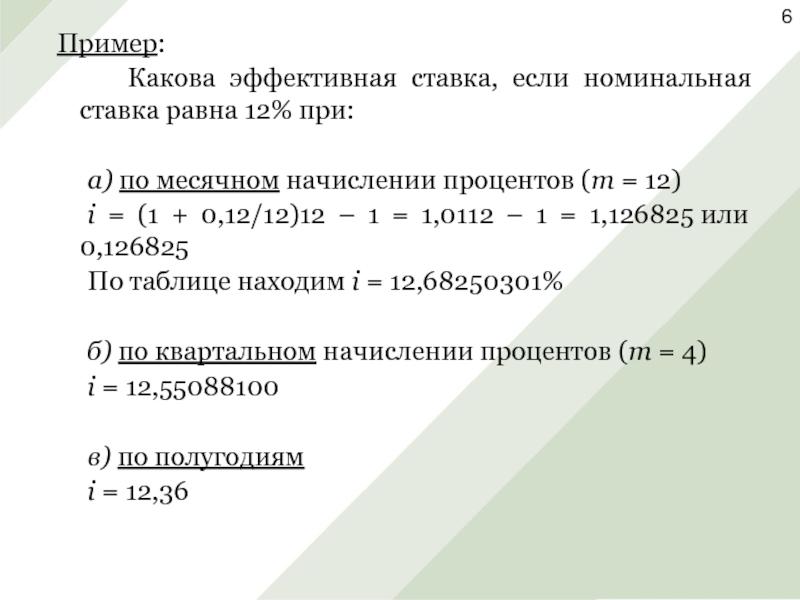 Сколько дней можно быть на больничном в россии