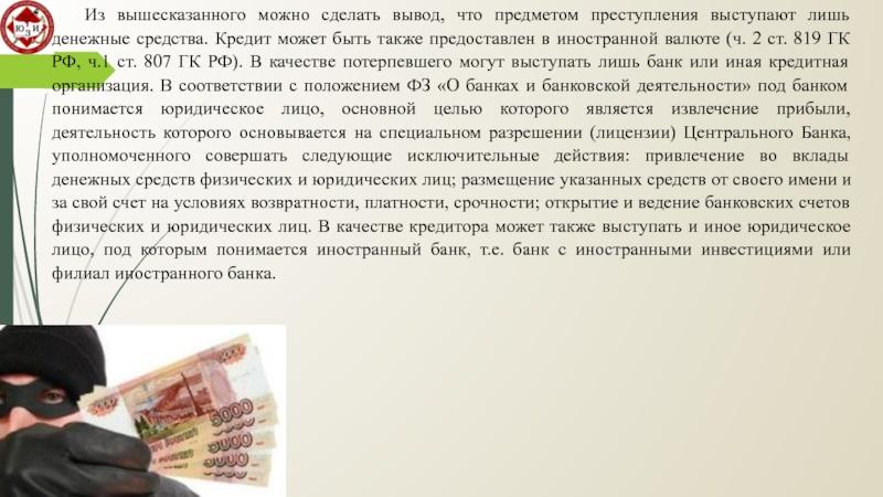 какое место заняла медведева на чемпионате россии