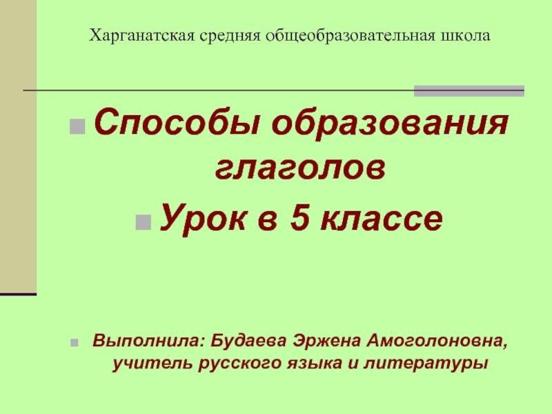срочно нужен кредит с плохой кредитной историей и просрочками в москве помогите