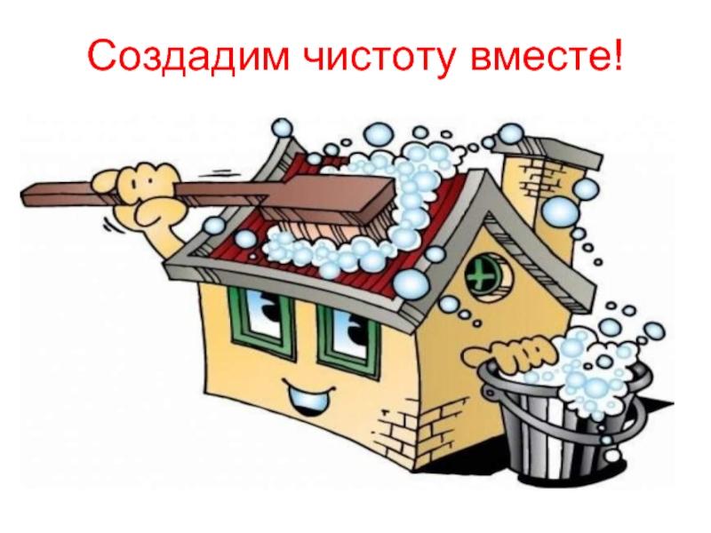 картинки про чисто иркутской области данной