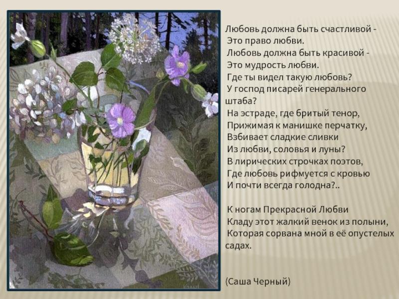 стихи с днем рождения поэтов 19 века мировая