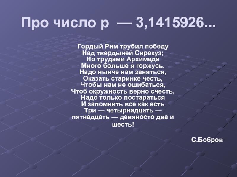 Анекдот Про Числа
