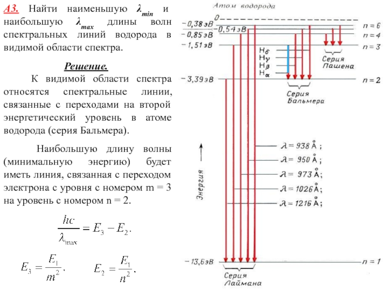 Водород примеры решения задач решения задач решебник по химии глинка