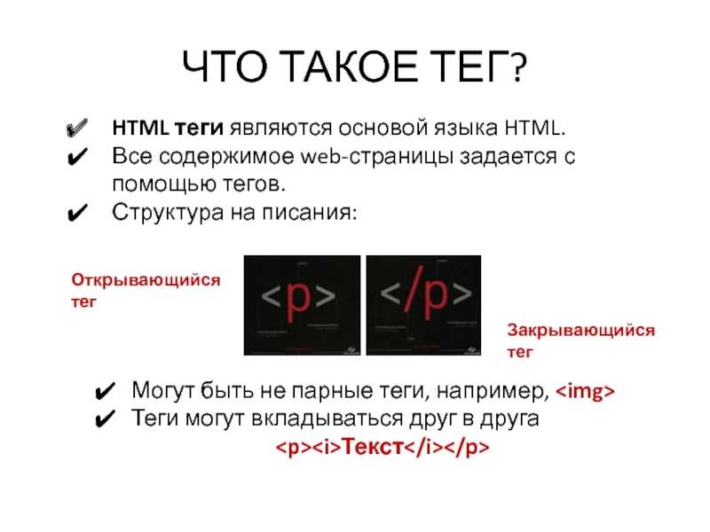 Which functionality applies to html5 ads