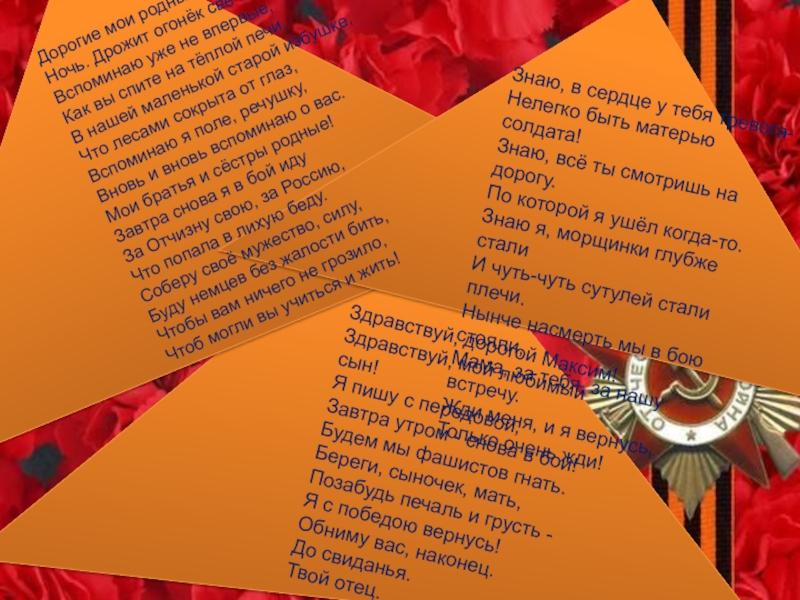 Скачать бесплатно Руслан Исаков - Доченька
