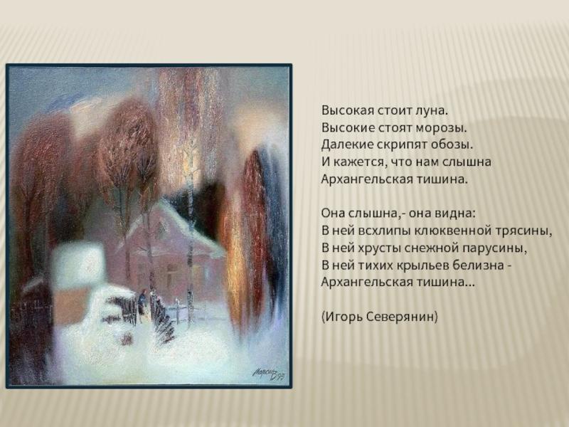 Стихи о счастье и любви поэтов серебряного века