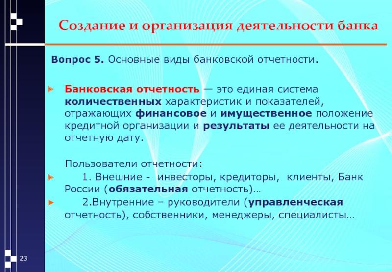 Почта банк кредит онлайн заявка калькулятор