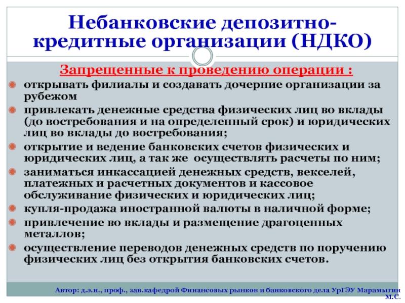 тинькофф банк подать заявку на кредит наличными