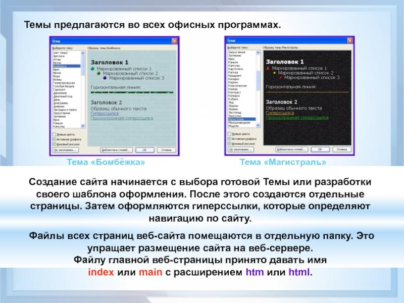 скачать учебник созданию сайтов ucoz скачать бесплатно