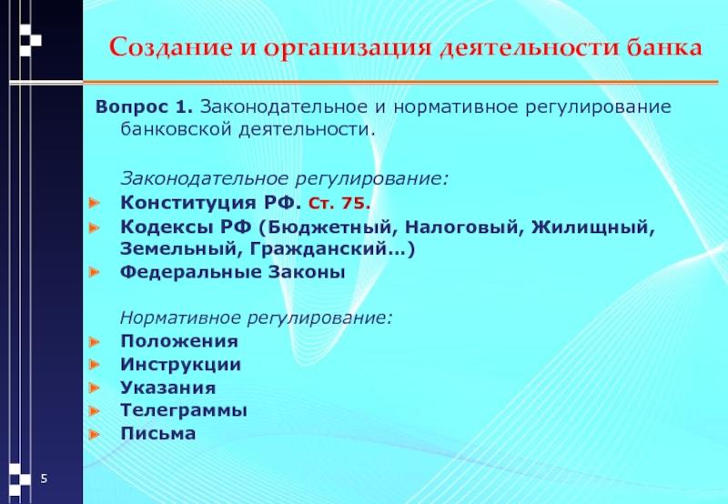 Кредит европа банк личный кабинет вход по номеру договора