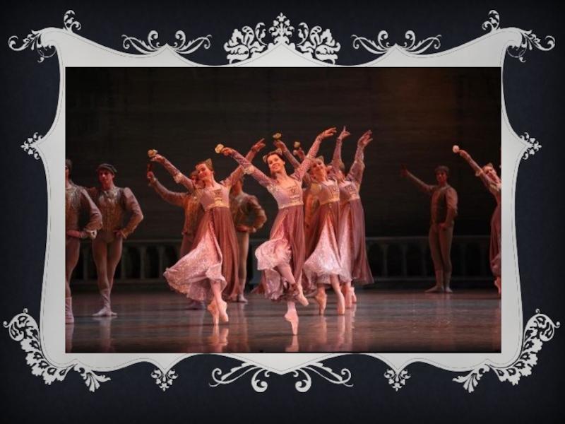 Картинка из балета ярославна