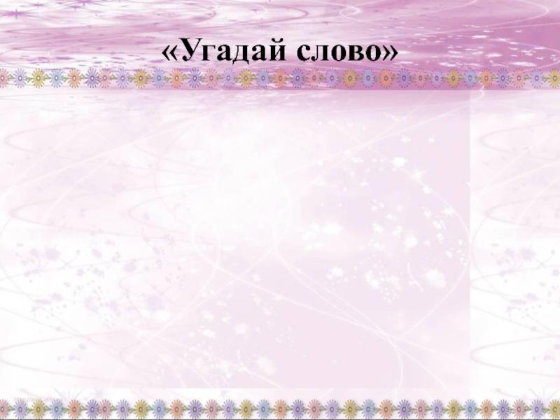 В программе «Пусть говорят» пауэрлифтер Оксана Кошелева