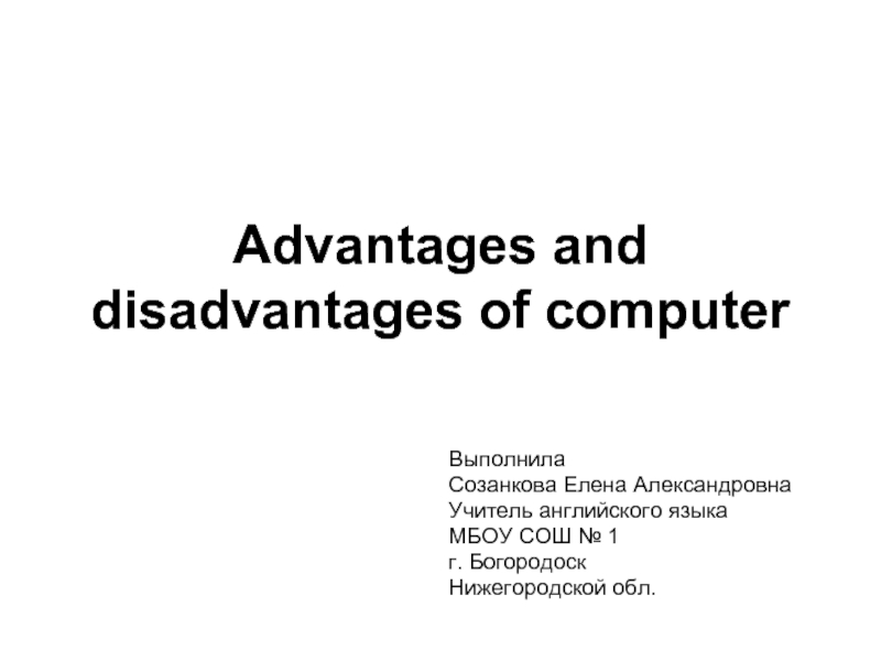 computer simulation advantages and disadvantages Disadvantages of traffic simulations• data can be incorrectly input• accurate simulation model development requires extensive resources• the simulation results are only as good as the model and as such are still only estimates• it is very costly to develop a good, reliable and realistic simulation.