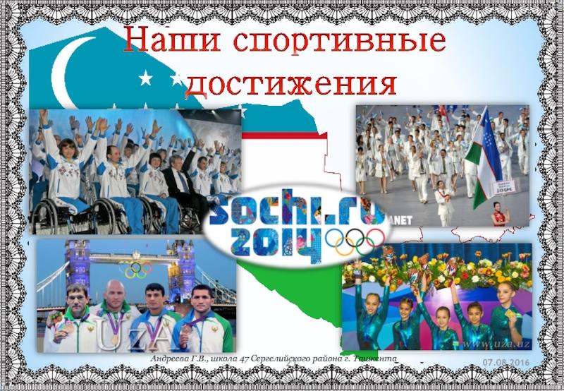 Конституция узбекистана с картинками охранника генерал-лейтенанта