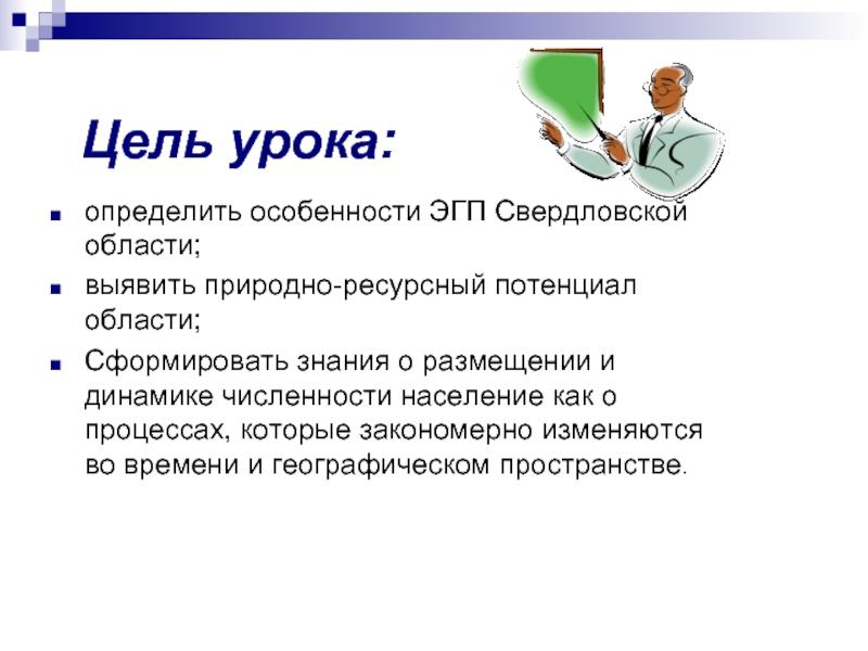 Московский кредитный банк в нижнем новгороде вклады