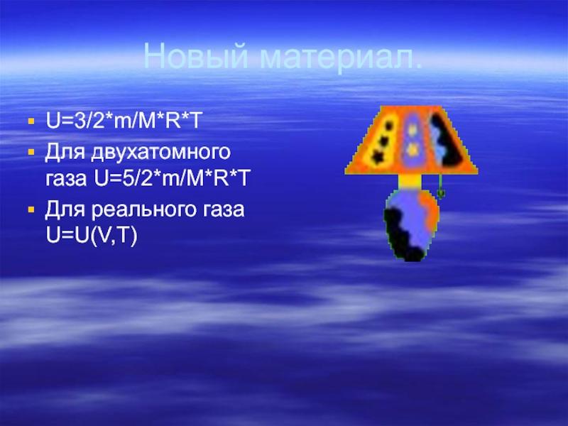 Банк восточный саранск кредит