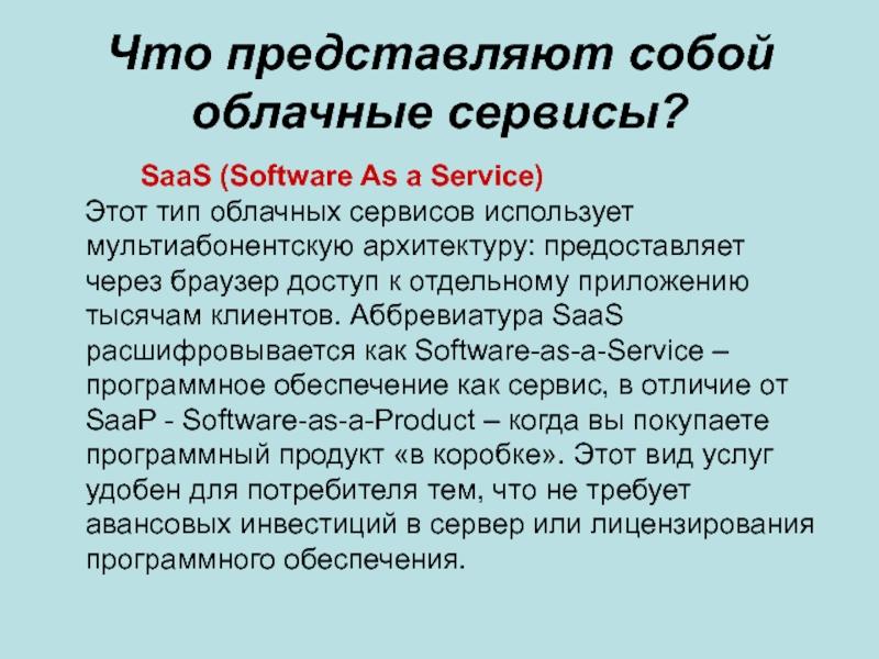 шаблоны для хостинга серверов для ucoz