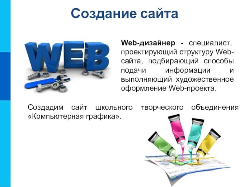 Технология и создание сайтов сайт компании базальт