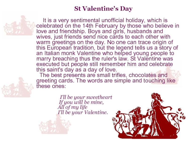 если день святого валентина сочинение на английском задание помогает