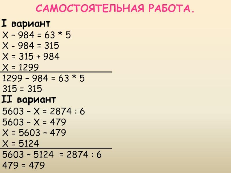 e7493cfbea1c30dabdbeba51dd2399d2-800x.jp