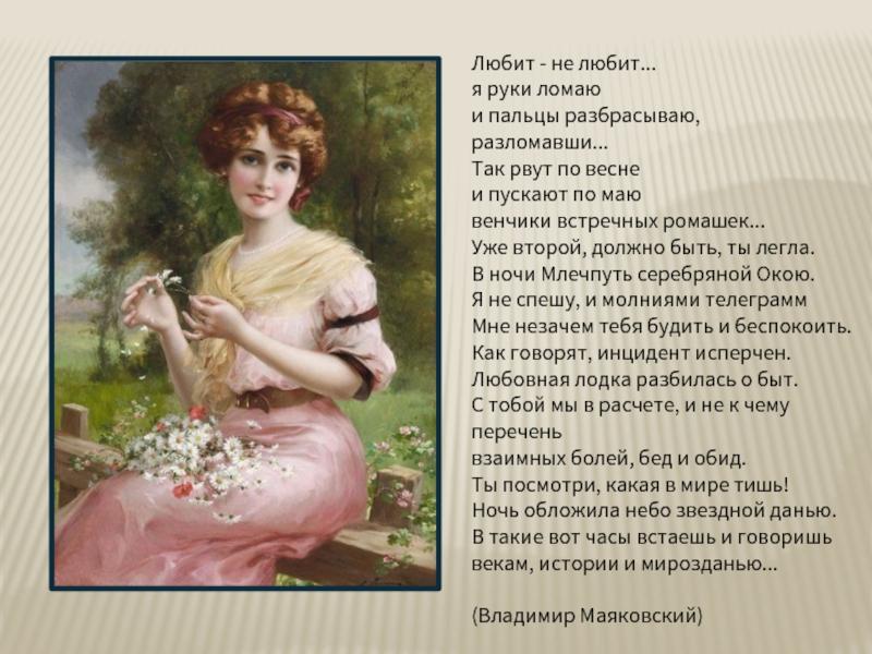 стихи с днем рождения поэтов 19 века банкетки, также