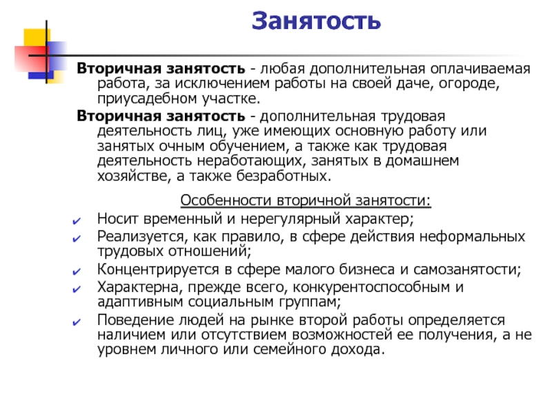 хоум кредит ессентуки кисловодская