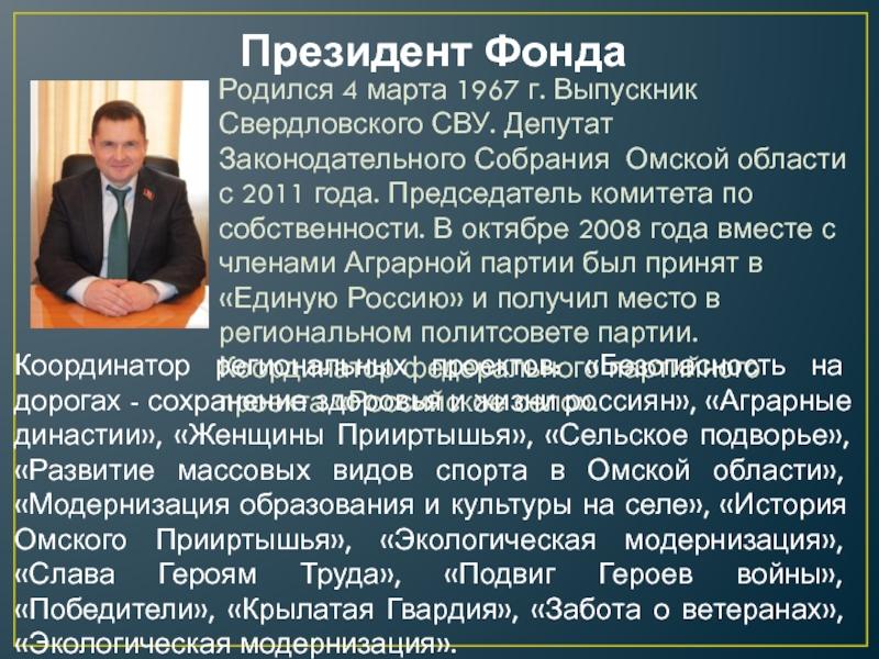 поздравления законодательному собранию омской области с юбилеем нашем кафе